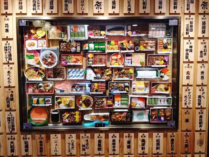 Lunch Box Tokyo Station Shinkansen Japan Visual Feast