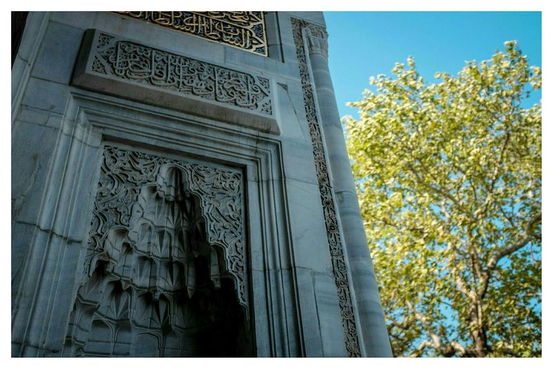 carved marble Travel Photography Architecture Mosque at Yesil Camii , Bursa in Turkey