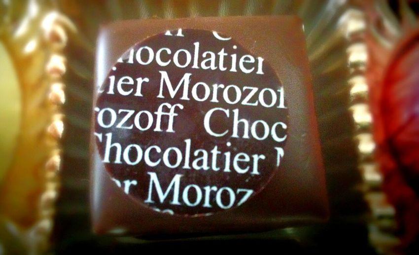 んー、おいしいMorozoff