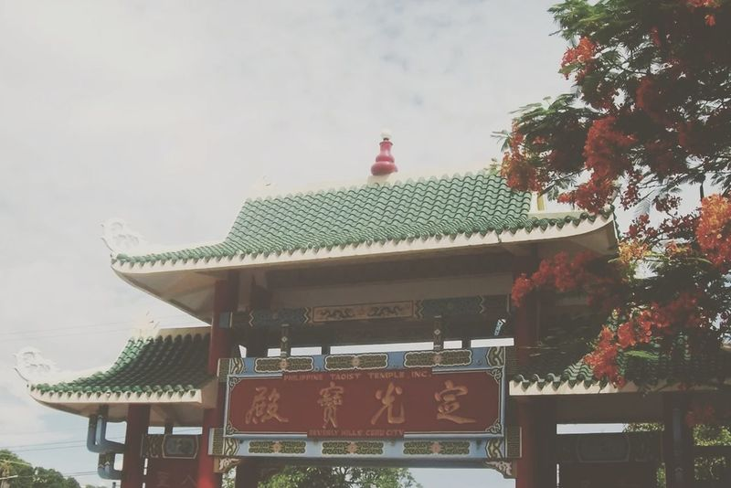 Taoist Temple Temple TaoistTemple Travel Travelphotography Visit Goodvibes Smile Photography Checkthisout Let's Go