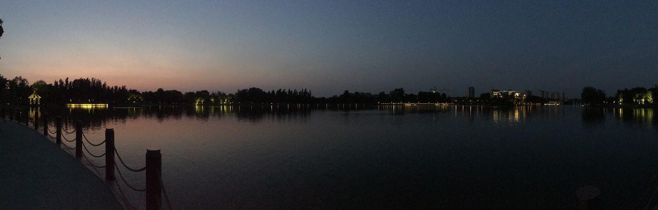 Sunset Lake By Lemonni