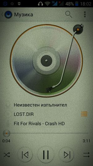 FitForRivals Crash Music 🎶