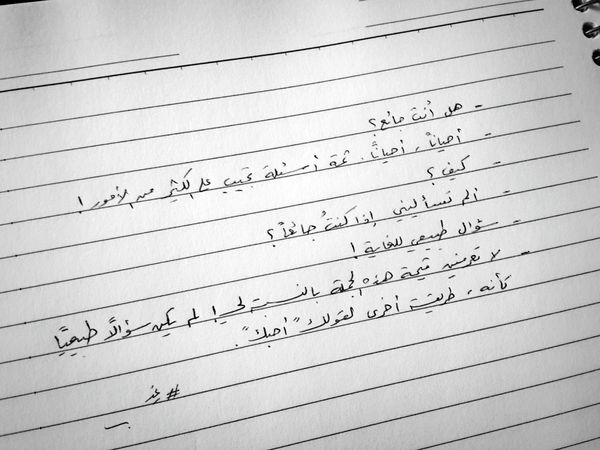 Typography *-* Arabic Calligraphy