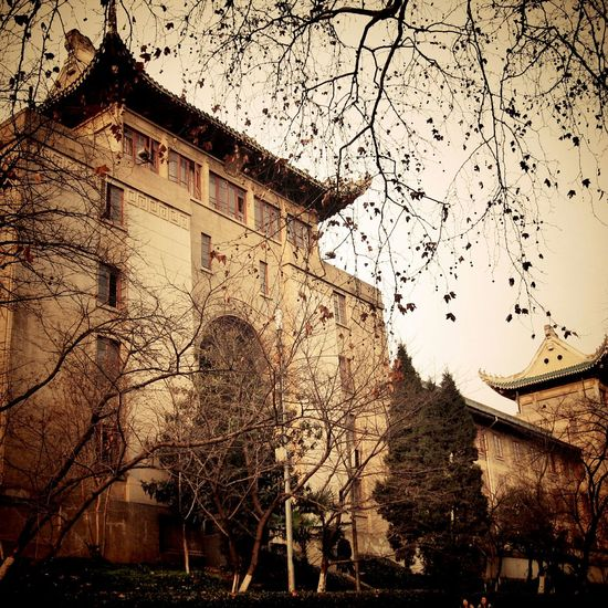 Wuhan University Architecture Wuhan Chinese Traditional Style