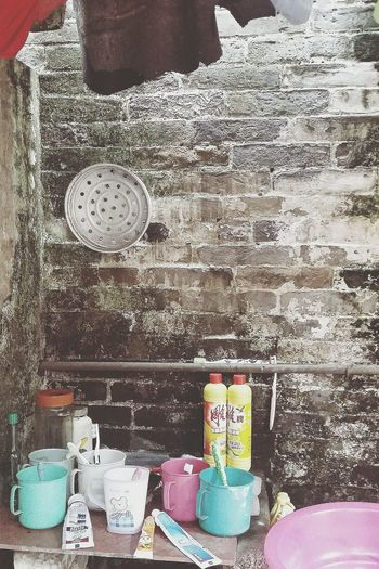 Brick Washing Area Village Home Jiangmen Guangdong China Travelphotography