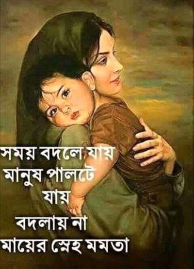 Eye ♥ You My-Mother