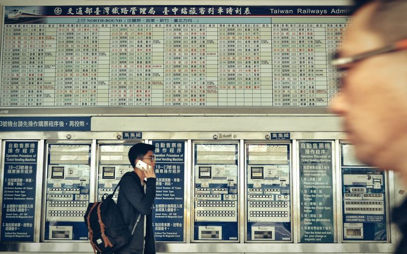 2016.10.15 LastDay Old Station Historical Building Architecture From My Point Of View The Changing City Capture The Moment Oldstyle Train Schedule Ticket Machines Urban History Transportation Urban-Renewal  Streetphotography Urban Exploration capturing motion Street Photography Still Life Focus Object にわか鉄子 Snap A Stranger Color And Patterns TakeoverContrast Full Frame at 臺中火車站 in Taichung, Taiwan