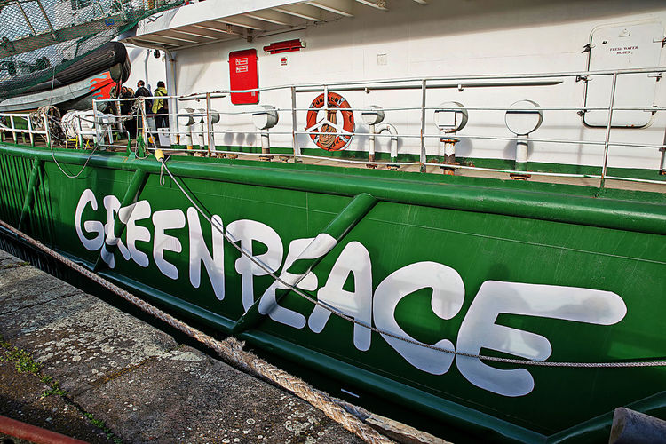 Architecture Building Exterior Built Structure Communication Day Green Color Mode Of Transport Nautical Vessel No People Outdoors Transportation