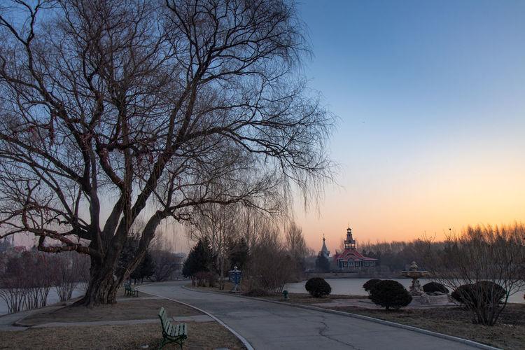 Harbin,China