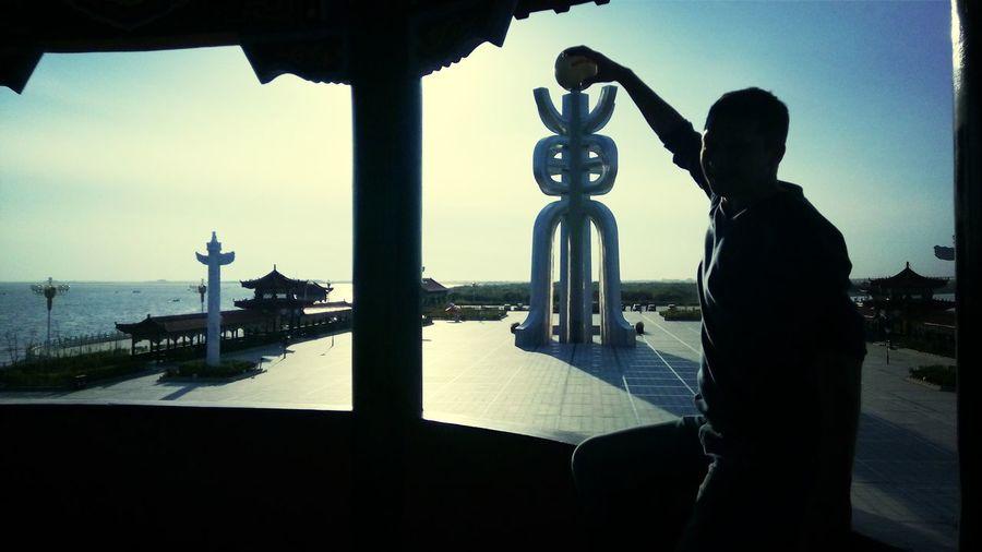 Площадь Солнца. China . Fuyuan . Khabarovsk . Самая восточная точка китай