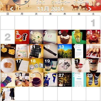 Photo Calendar Photooftheday カレンダー Ccdays 11月 Ccdays201411 コンプリート 201411 今月