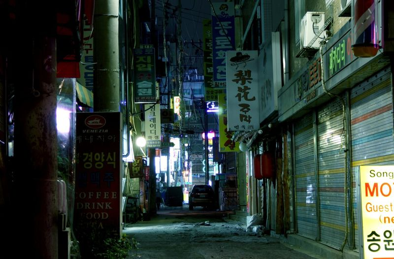 Dark Alley MyeongDong Insadong Seoul Architecture Night Communication Building Exterior Text Built Structure City