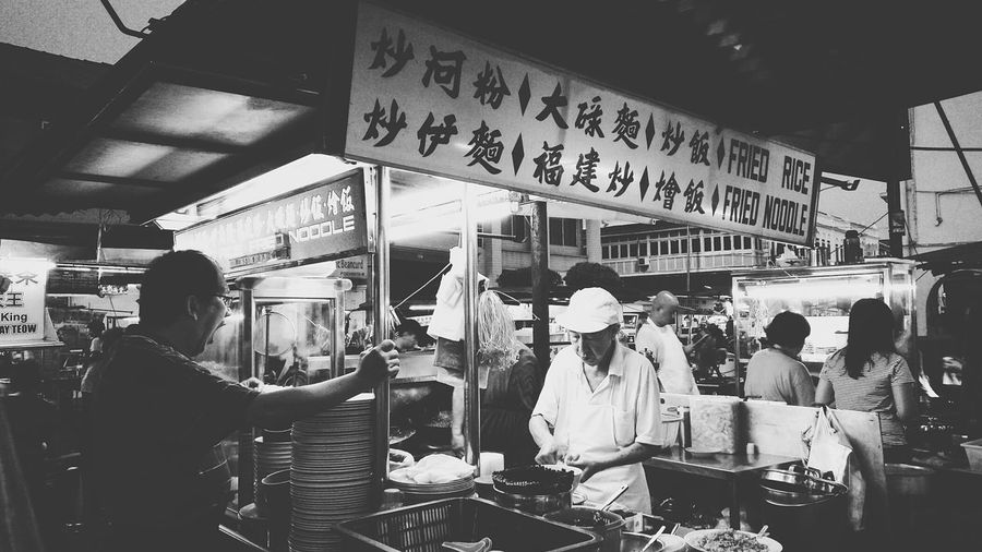 Penang Malaysia Penangkimberlystreet Penangstreethawkerfood Hawkerfood Friedrice FriedNoodles Streetphotography Streetphoto_bw Taking Photos Hi! Enjoying Life Heritage Site Penang Island Makananjalanan Nightphotography Blackandwhite Check This Out