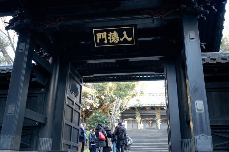 孔子廟である湯島聖堂 Yushima Seido Temple Sacred Hall at Yushima Fujifilm Fujifilm X-E2 入徳門 Fujifilm_xseries Tokyo お茶の水 大成殿 孔子 孔子廟 御朱印 東京 湯島 湯島聖堂 石段 築地塀