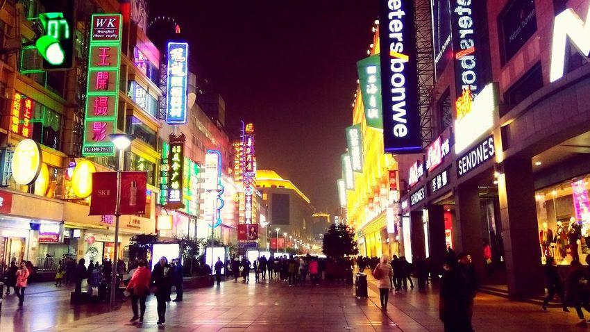 A snap of Shanghai night. Shanghai Urban Night