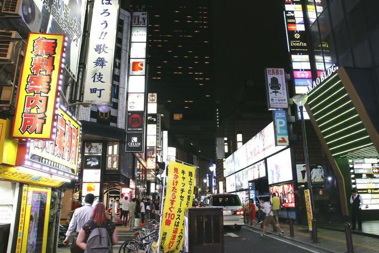 Neon Skyscraper Illuminated Tokyo Night City Street Japan Nightlife Neon Lights Japan Photography Shinjuku_tokyo Shinjuku City Shinjuku,tokyo Shinjukuku Shinjuku Tokyo Japan Photos Tokyo Photography Tokyo Japan Tokyo, Japan Nippon Skyscaper Nippon Photography Tokyo,Japan Night Skyscrapers