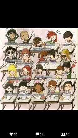 School My School~~ Folow Me Like