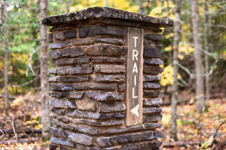 old stone trail