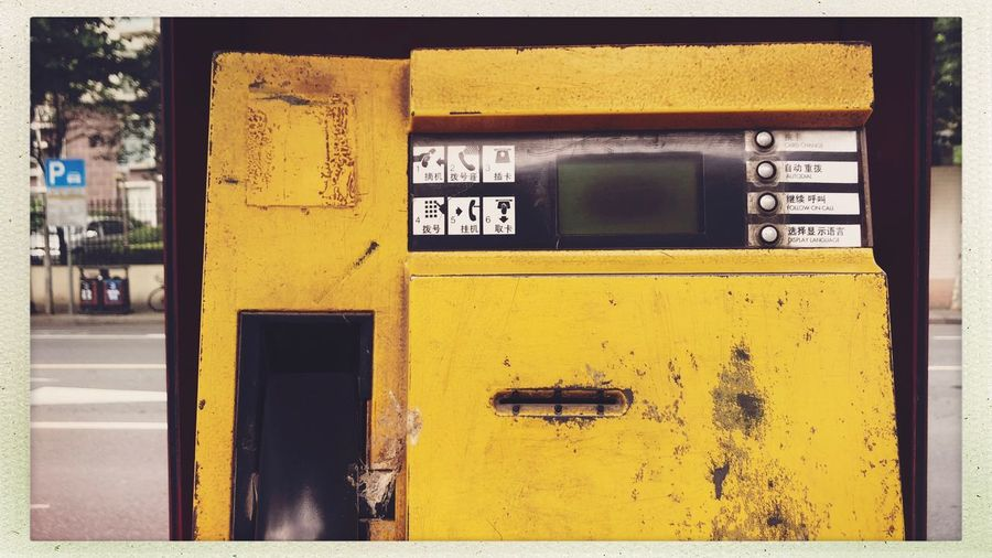 Citylife Shanghai Streetphotography Public Phone Yellow Auto Post Production Filter Transfer Print Close-up No People Old Day Metal Building Exterior Built Structure Protection Architecture Outdoors Sign Entrance Communication Text Backgrounds