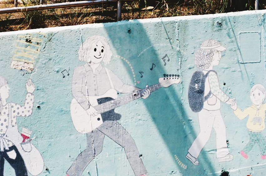 Tongyoung,korea Mural Village Dongpirang Gitar Man Wall Art Cute Minolta Alpha9000