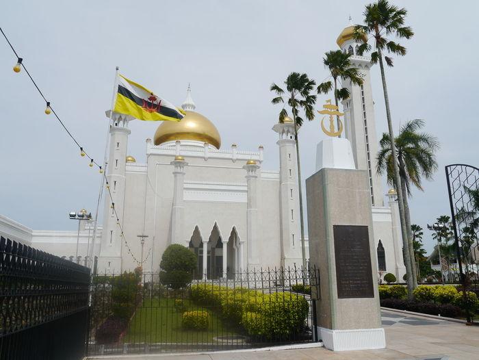 Brunei Brunei Darussalam Day Outdoors Sky Southeast Asia