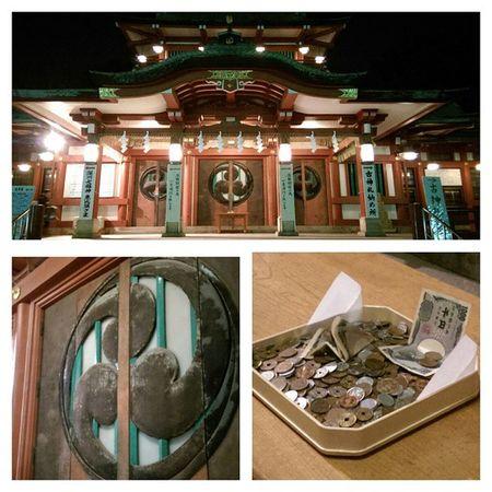 最後は富岡(深川)八幡神社。お賽銭が素置きで盗難とか大丈夫かなw