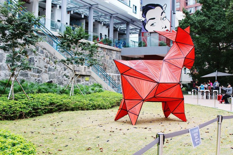 2015 Life In Hong Kong · Goat Year Of The Goat Chinese New Year 2015  Grassland Creative Design Hong Kong Urban Design Urban Nature