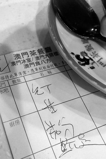 Order Chit Macanese Cafe Late Dinner HongKong Travelphotography
