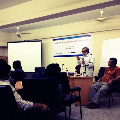 Another BdOSN initiative. Renown scientist Prof. Dr. Siddique-E-Rabbani sir talk about Electronic Entrepreneur.. BdOSN Uddokta