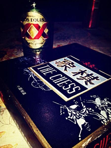 Chinese Chess Beer Friday Night