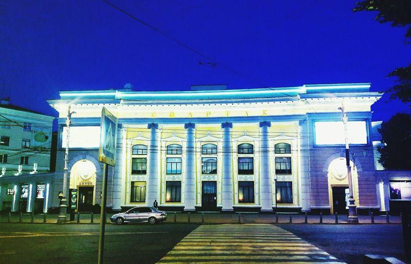 Воронеж Гуляю красотарядом