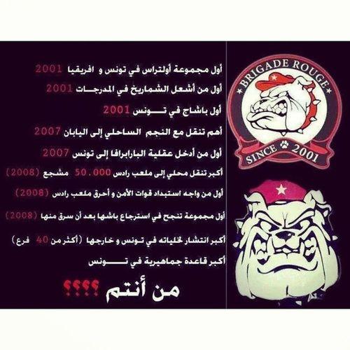 7awlou Tal79ou Enti FIN wel7obifinsfa9si7awihaha