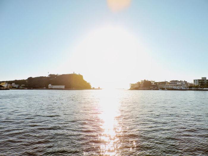 Sun in between