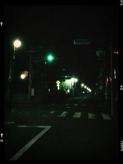 night step