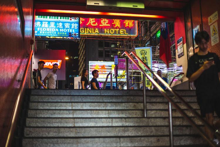 Hong Kong Travel Set Hong Kong Travel Travel Destinations Holiday Vacations City Break Asis Temple Spirituality Chinese Mandarin Neon Night Life Buildings Architechture Markets Food Market Stores Scenery Futuristic Beautiful City Life Waterfront Water Buddism