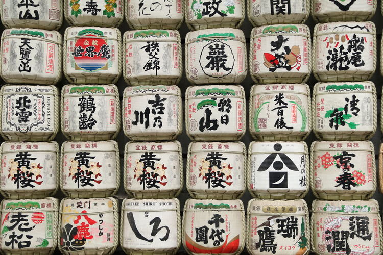 In A Row Backgrounds Full Frame Close-up Japanese Traditional Japanese Shrine Japan Photos Japanese Temple Cannonphotography From My Point Of View Tranquility Tranquil Scene Travelling Photography TravelJapan