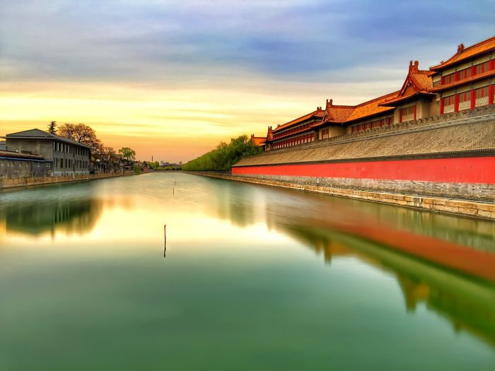 Scenic View Of River By Forbidden City Against Sky