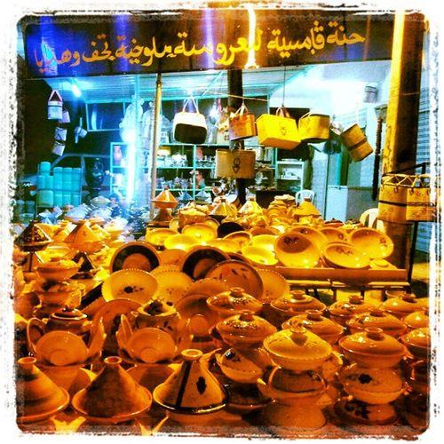 Poteries Gifts Lights Calligraphie Arabic Travel Elmetouia Gabes Tunisie Tunisia