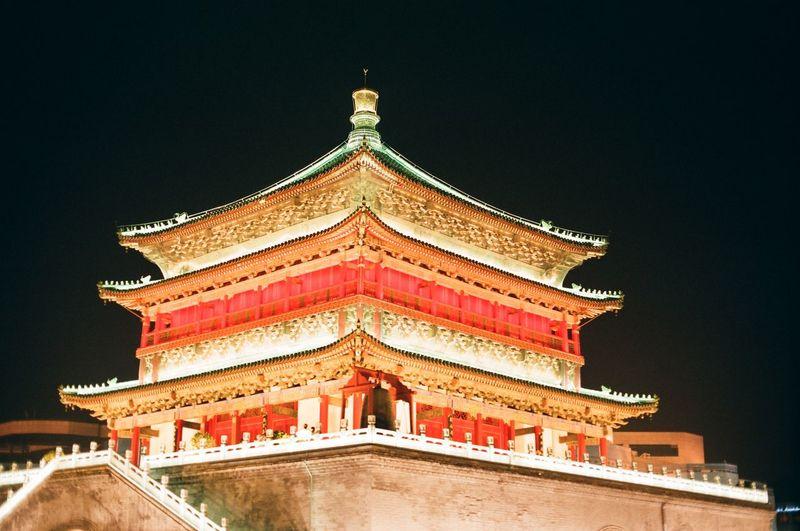 Analogue Film Light Night Lights Pagoda Travel Xi'an Xian China