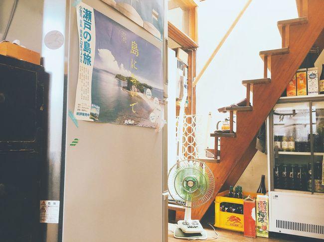 No People Indoors  Day Built Structure Architecture Cafe Japan Kagawa Naoshima Konichiha Retro 日本 カフェ 古民家 改造 香川 直島 こんにちは 居心地ばつぐん
