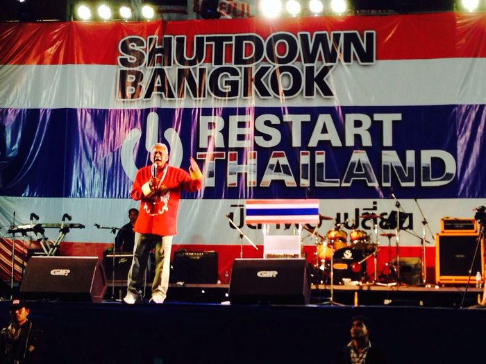 Thaiuprising Shutdown Bangkok เข้าประจำที่! ?