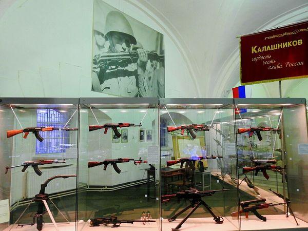 KALASHNYKOV Kalash Guns Automat Guns Made In Russia Sankt-Petersburg Russia Close Up Technology