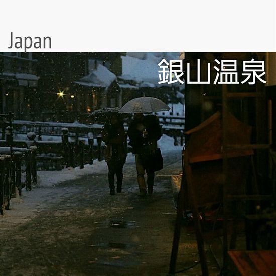 寒いけど暖いね。ほっこり大正ロマン。 銀山温泉 Snow Day Snow Portrait Night Lights Winter EyeEm Nature Lover On The Road Japan