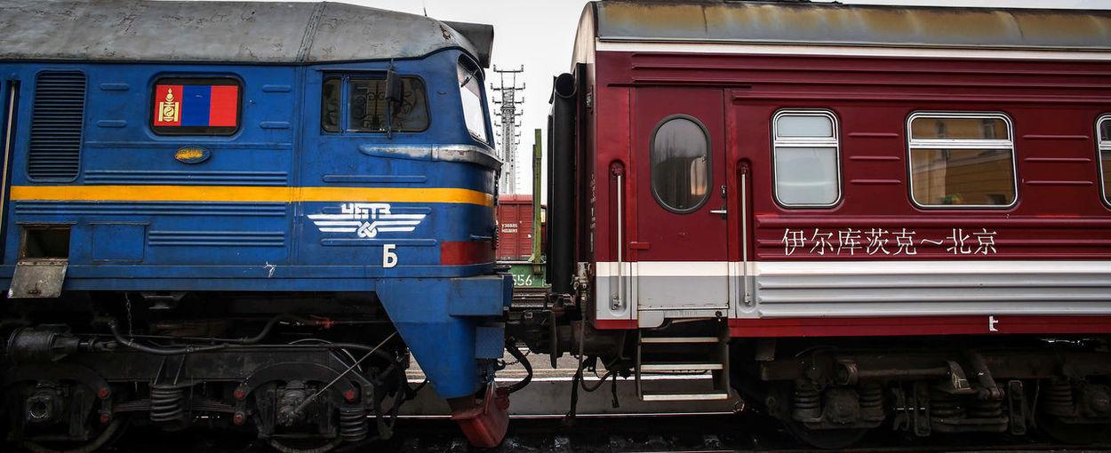 Russian Mongolia Border Blue Border Communism Enjoying Life Mongolia Red Russia Train Transiberian