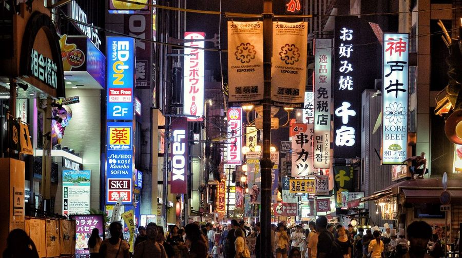 Neon City EyeEm Gallery EyeEm Dontonbori Japan Photography Japan City Architecture Illuminated Text Built Structure Advertisement Communication Building Exterior Script Night Non-western Script Sign Group Of People City Life Commercial Sign Large Group Of People Neon Street