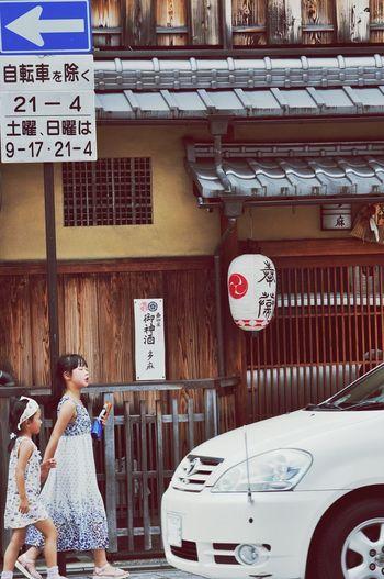 Kyoto Gion Road Streetphotography Street Street Corner Car Machiya Sign