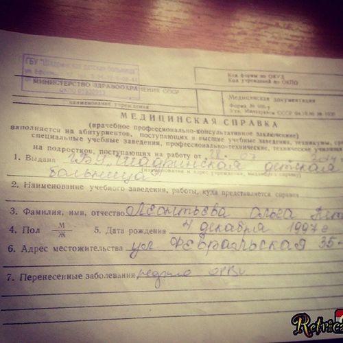 Сделала ))))