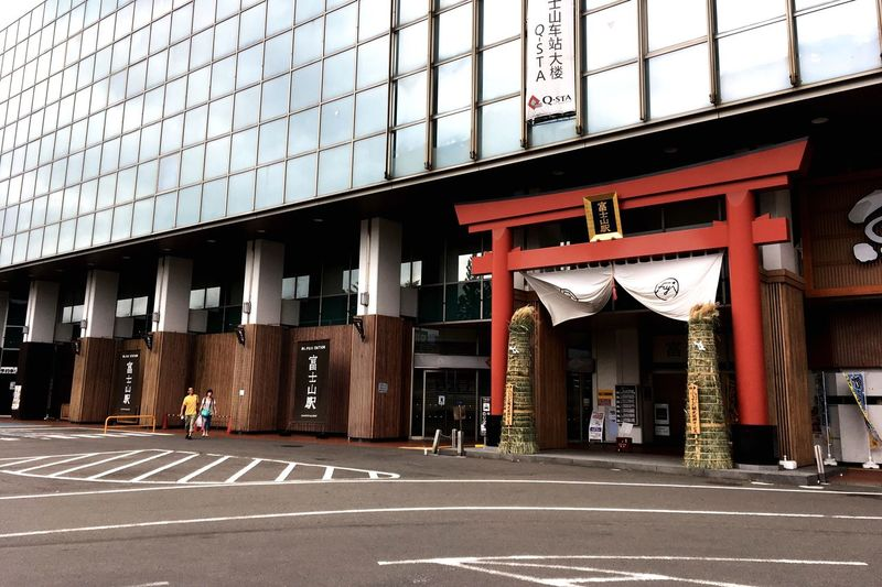Built Structure Architecture Building Exterior Day Store Outdoors No People City Station Japan Photography IPhoneography Japan