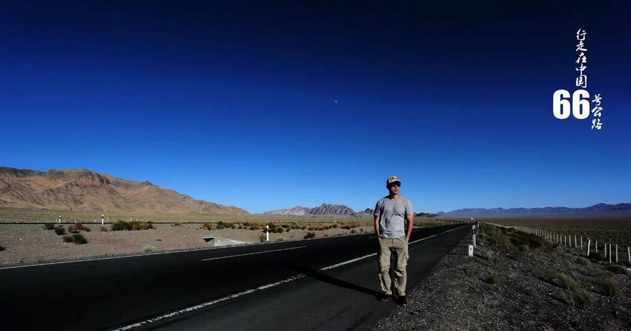 The Journey Is The Destination the silk road of china
