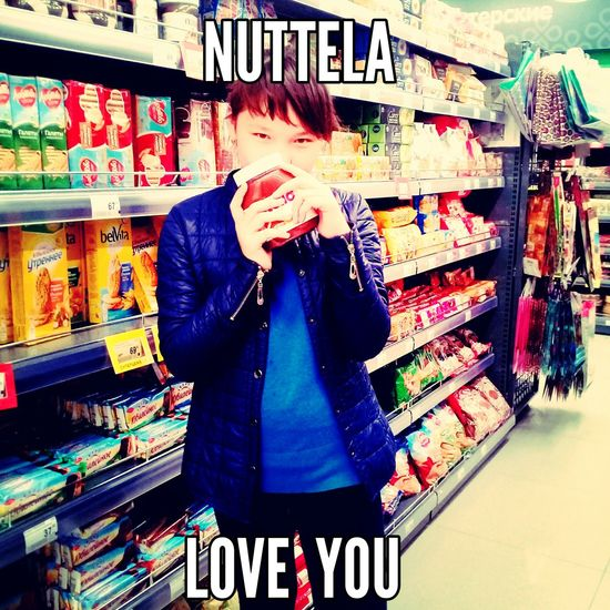 Love ♥ Nuttela One Person Supermarket уии👏